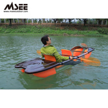 New Design Fiber Glass Clear Plastic Boat With Glass Boat