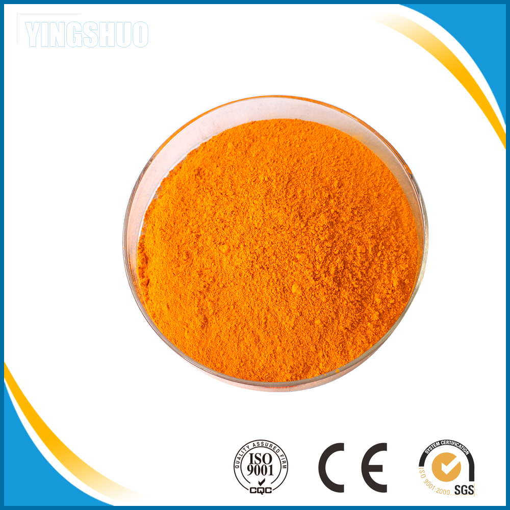 Solvent Dyes Yellow 14 Sudan Yellow (6CI)