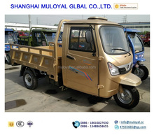 Three Wheel Motorcycle Cargo Tricycle with cabin MS150ZH-SCC