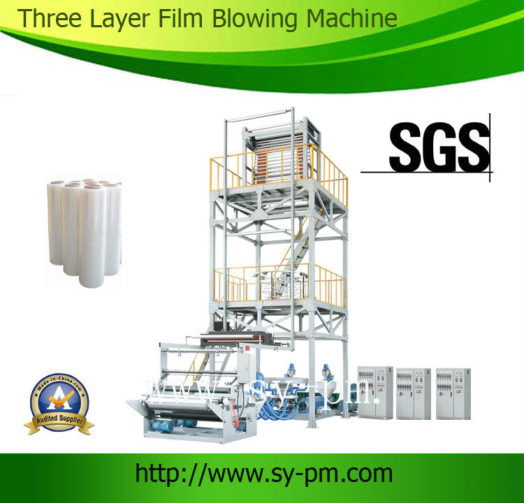 2014 HOT Automactic double layer film blowing machine