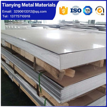 decorative 2mm 304 stainless steel sheet