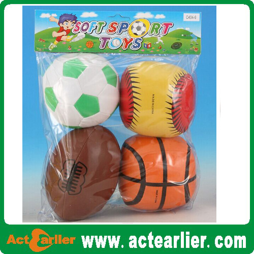 kids toy ball/ soft leather stuffed rugby ball PP cotton toy ball