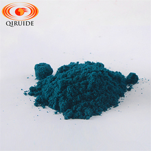 concrete color pigments for ceramic tile In abundant supply blue ceramic tile pigment in chemical industry