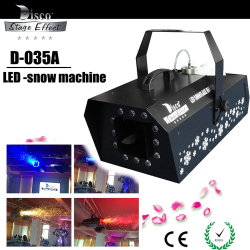 D-035A indoor snow machine for big performance/rental