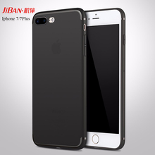 Free sample custom soft silicon ultra thin 0.6mm no fade for iphone 6 6s plus phone case cover