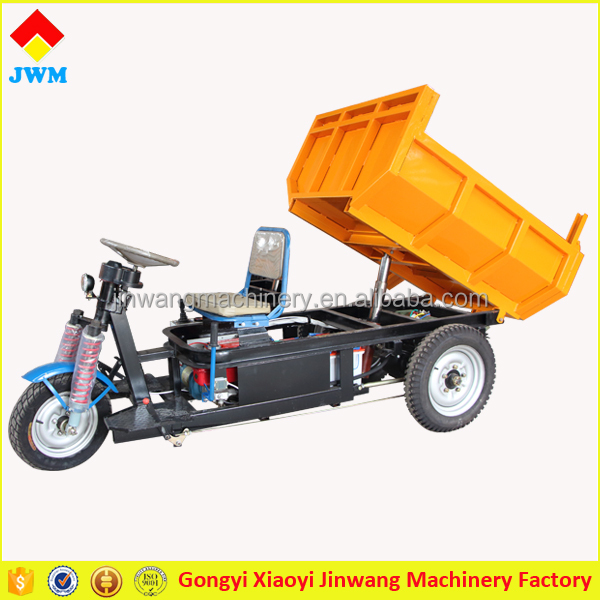 Hydraulic self loading electric differential three wheel motorcycle for sale