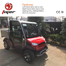Factory high quality all terrain utility vehicles utv with snow plow cars for sale on