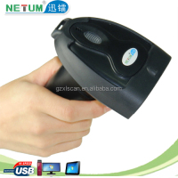 NT-2015LY For XYL-8037 Bluetooth Wireless Barcode Scanner Bar Code Scanning Guns POS Terminals