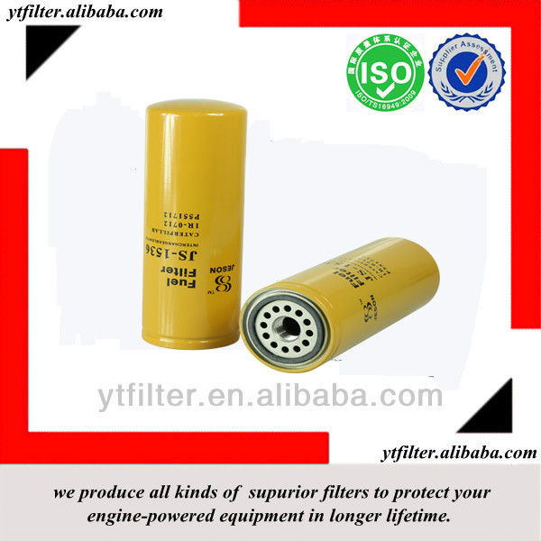 inline atv fuel oil filter 1R-0712