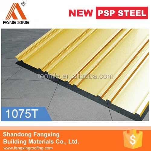 PSP metal/steel cladding sheet/material