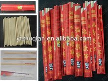 Chinese golden supplier disposable bamboo high quality chopstick with paper wrapped