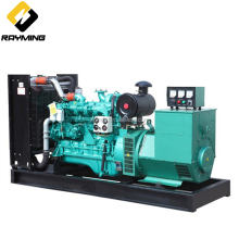 High efficiency low emission YTO 150KW diesel generator set price