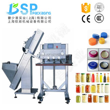 Automatic Liquid Filling and Capping Machine, Bottle Filling and Screw Cap Sealing Machine
