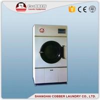 30-100 kg professional garment trumble dryer, laundry machine