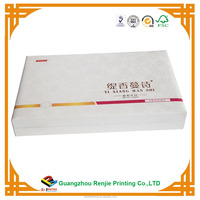 China Product Custom Luxury Paper Box