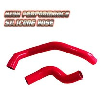 Silicone Hose Kits For Nissan Skyline R33 / GT-R RB26DETT 95-98 Radiator Rubber Hose