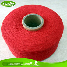 Red heart yarn wholesale, 65% cotton and 35% polyester blended yarn