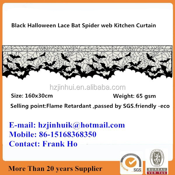 Black Halloween Lace Bat Spider web Kitchen Curtain New