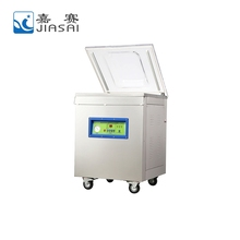 China supplier best food bread chamber vacuum sealer packing machine