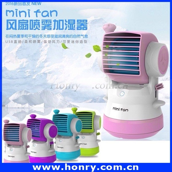 New Arriving Cool Mist Ultrasonic Air Humidifier Fan,Greenhouse Handheld water mist fan