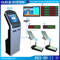 17 Quot Automatic Bank Dual Thermal