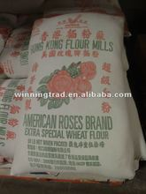 multi purpose wheat flour