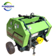 CE Approved Tractor Driven Straw Pickup Round Hay Baler for agricultural machine