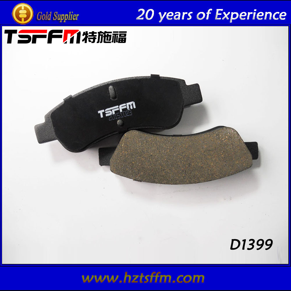 Factory supply auto accessories free sample brake pads