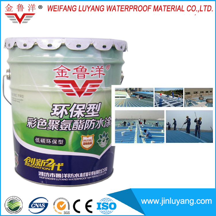 Cheap Price Polyurethane One Component Waterproof Coating