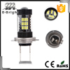 Original wholesale Super bright 12v 24v 4014 57smd led auto led light motorcycle fog light