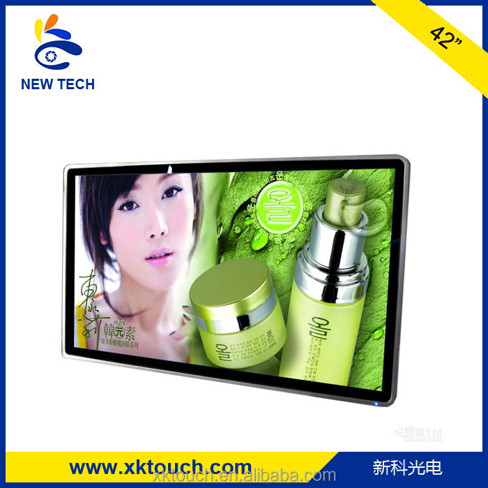 Android system 42 inch LCD digital signage advertising kiosk for bus station
