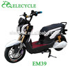 EM39 high speed motorcycle electric 1200w adult electric motorcycle