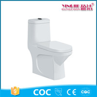 Chinese bathroom sanitary ware one piece ivory color ceramic toilet
