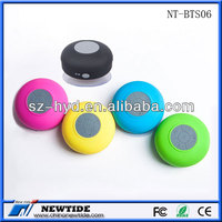 2014 new mini speakers big sound for gift