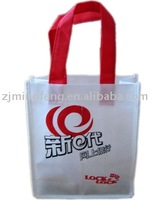 non woven small shopping packing bag (wz9505)