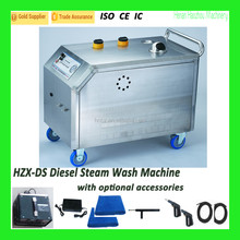 HZX-DS Diesel Fuel Without Boiler Mobile Steam Car Wash Machine Business Plan