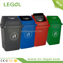 100Liter dustbin with lid made in china street waste bin with push lid