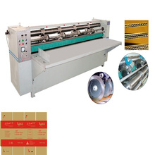 semi automatic carton stitching stapling machine semi-auto carton sealing machines