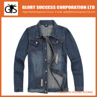 Denim Long Sleeve High End Teenagers Outwear Jacket