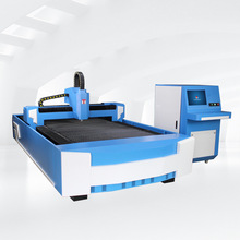 Professional Supplier Ipg Source 500W Fiber Laser Cutting Machine For Metal