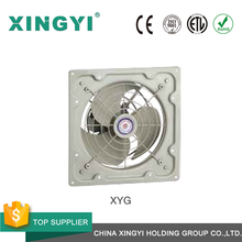 XYG Best price barbecue bbq fan stainless steel kitchen cooling smoke steam exhaust extractor ventilator