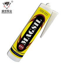 Free Samples Cheap Price High-performance Acetic Acid Silicone Sealant