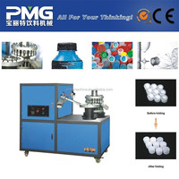 automatic plastic cap folding machine for carbonated drink