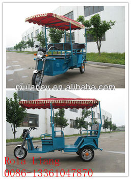 2013 New motorized tricycle Sales India electric tricycle