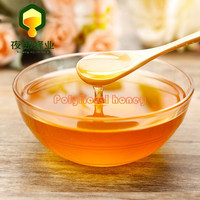Royal Honey Plus For Sale