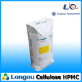 2013 hot sell! high purity china best price granit hpmc hydroxy propyl methyl cellulose construction grade