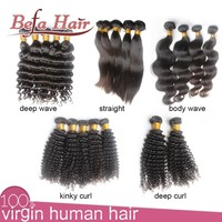 Wholesale cheap 7A Brazilian weave hair afro kinky baby curl hair weave