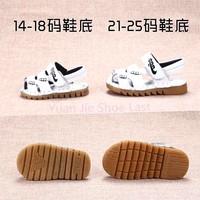 0-3 Years old baby sandal shoes Oxford babay shoes toddler shoes
