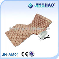 Hot! air filled cushion for hospital with best price (JH-AM01)