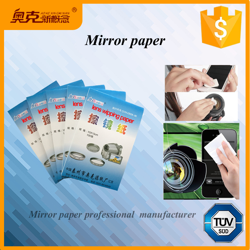 Hot mirror coated paper for glass phone computer and screen